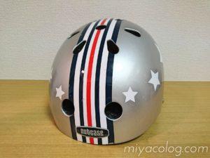 オシャレで可愛いヘルメット「NUTCASE(ナットケース)」のSilver Fly(シルバーフライ)を子供用に購入!