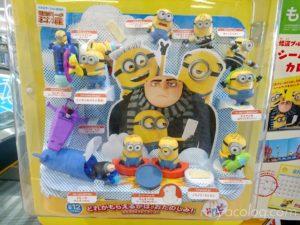 マクドナルドのハッピーセット「怪盗グルーのミニオン大脱走」のおもちゃをゲット!シールブック&カレンダーをもらうなら8/6(日)がラストチャンス!